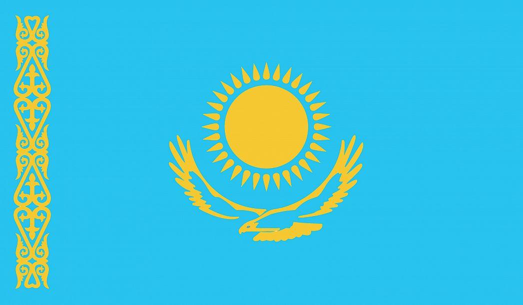 Kazakhstan's Flag - GraphicMaps.com