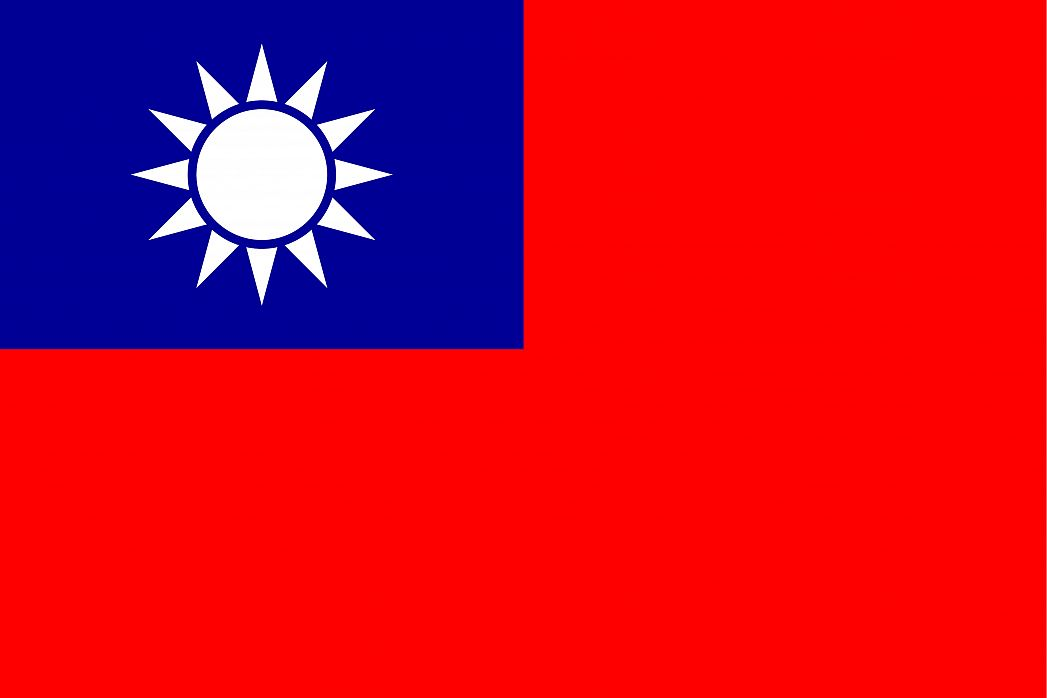 Taiwan S National Flag Is A Red Banner Bearing Dark Blue Square On The Top Of Hoist Side Has Sun At Center That White With