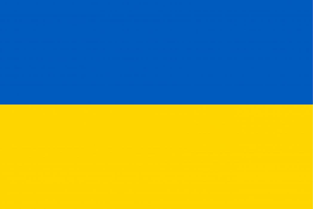 Ukraine's Flag - GraphicMaps.com